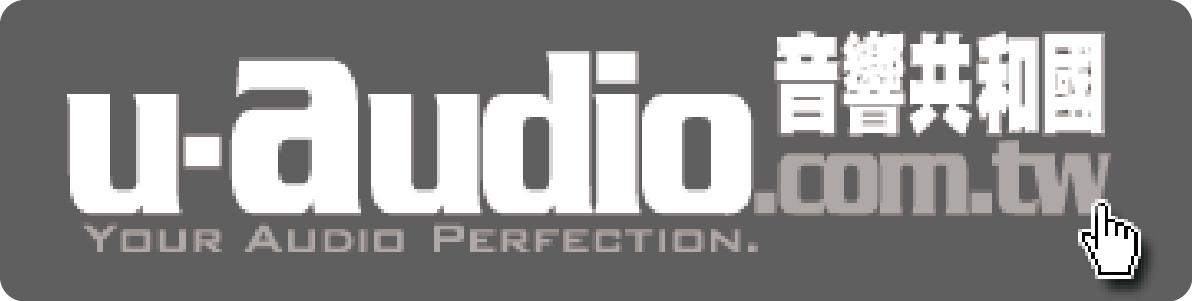 u-audio-01